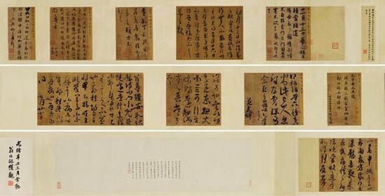 宋摹本《王羲之一门「万岁通天帖」手卷》