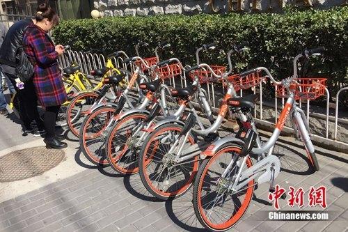 共享单车成本价格普遍上涨平台回应:车价没涨
