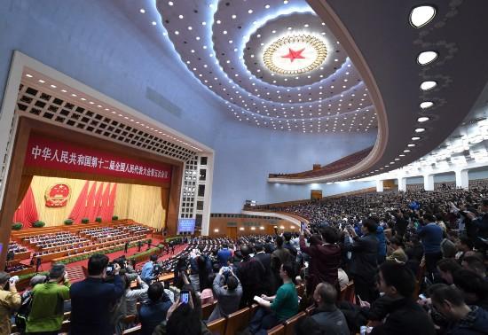 十二届全国人大五次会议3月15日在北京闭幕