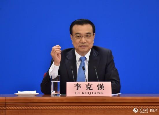 国务院总理李克强答中外记者问实录