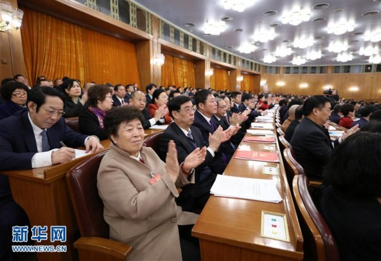 (两会・人大闭幕)(6)十二届全国人大五次会议在北京闭幕