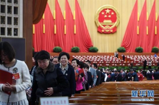 (两会・人大闭幕)(14)十二届全国人大五次会议在北京闭幕