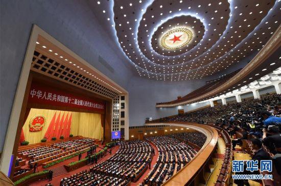 (两会・人大闭幕・XHDW)(1)十二届全国人大五次会议在北京闭幕