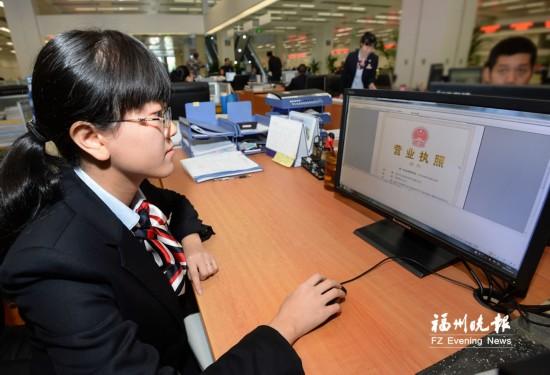 """""""福州窗""""行政审批应用电子证照 企业省时省力"""