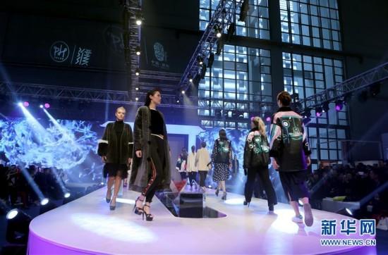 (社会)(1)中国国际服装服饰博览会在沪开幕