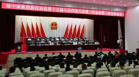 县第十五届人民代表大会第二次会议胜利闭幕