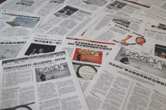 媒体热议,读者关注1.jpg