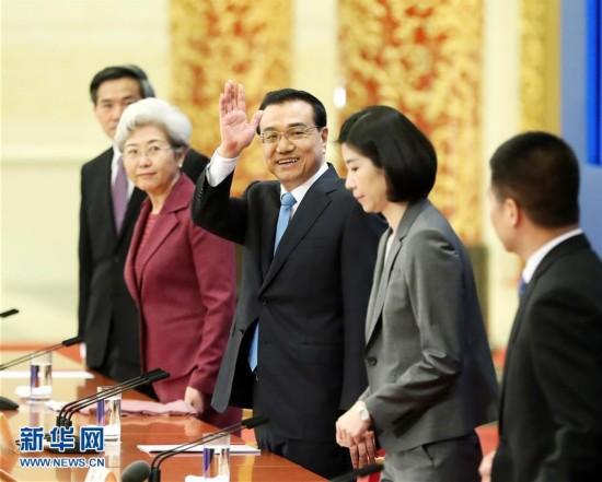 (两会・总理记者见面・XHDW)(1)李克强总理与中外记者见面