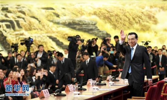 (两会・总理记者见面・XHDW)(11)李克强总理与中外记者见面