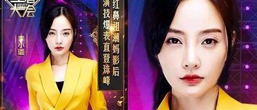 """李小璐的渐变唇美爆了,就算被闺蜜""""吐槽""""也爱她!"""