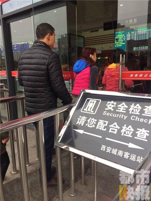 清明假期西安五大客运站250多条班线开始预售