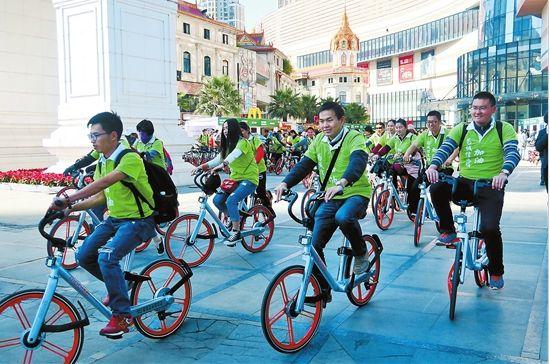 """""""为诚信文明加油""""主题共享单车骑行活动在昆举行"""