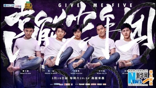彭宥纶执导《高能少年团》宣传片 诗意诠释大国少年风骨