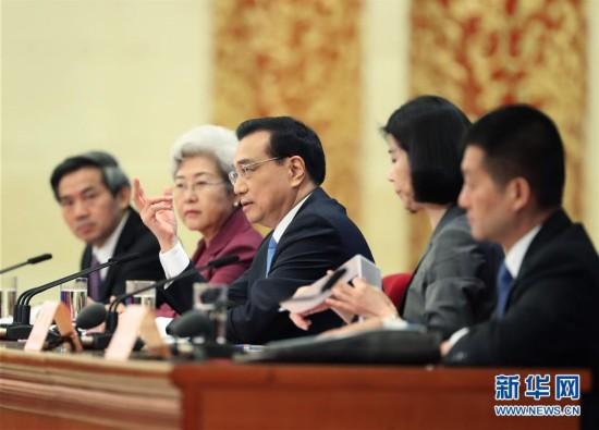 (两会・总理记者见面・XHDW)(10)李克强总理与中外记者见面