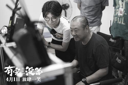 1、导演王啸坤与范伟
