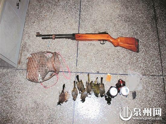 带气枪上山打鸟当夜宵 泉州两名男子非法狩猎当场落网
