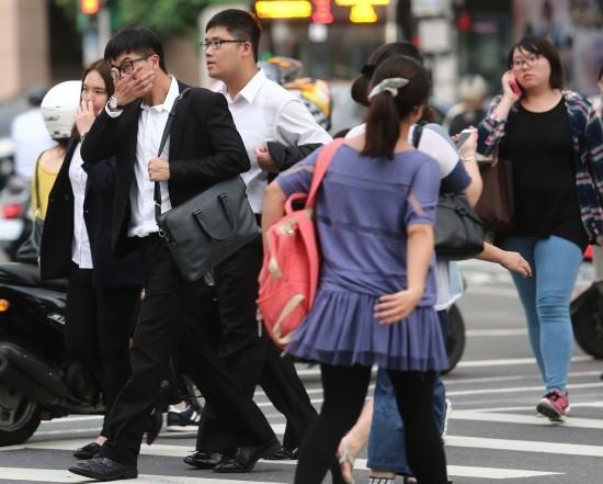 台湾月薪多少才算中产阶级?