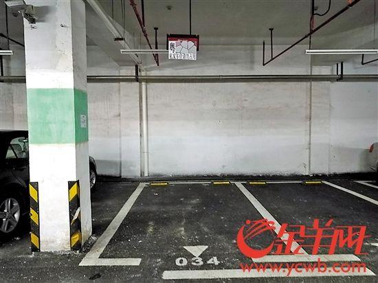 业主准备在自家停车位安装充电桩