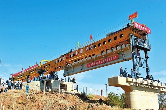 永广铁路开始全线铺架