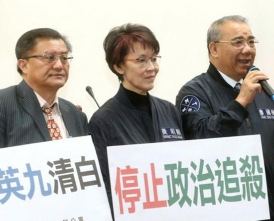 """15名国民党""""立委""""组团声援马英九 吁停止政治追杀"""