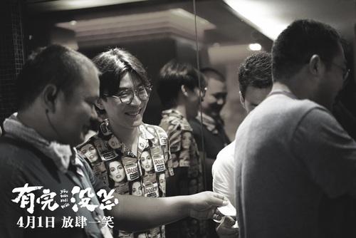 2、导演王啸坤