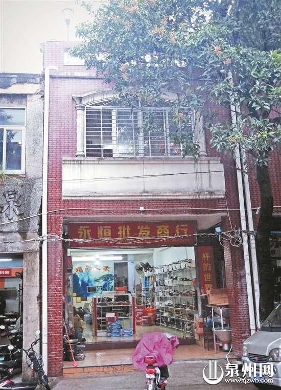 中山南路62号,泉州最早的房契,如今老房子已经翻新租给商铺。