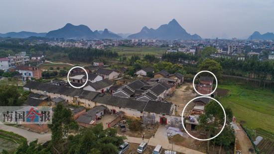 柳州最大民国庄园遭居民