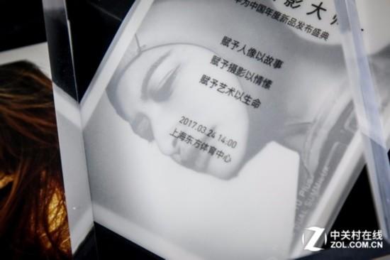 人像摄影大师 华为P10发布会邀请函图赏