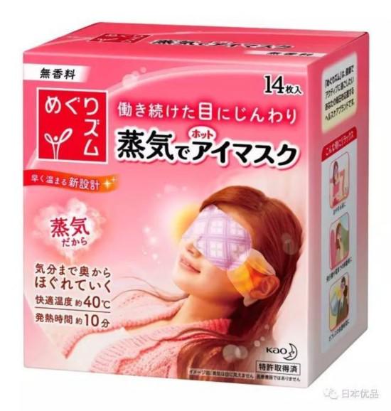 林志玲和徐峥一起逛日本药妆店 他们买了什么