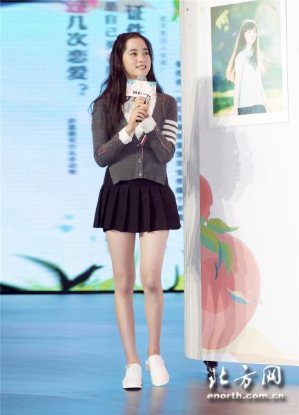 陈凯歌儿子首秀搭档欧阳娜娜 星二代联手挑大梁图片