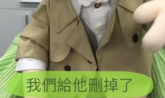 蔡英文脸书小编点赞吴敦义又删除 网友讽刺真是笨