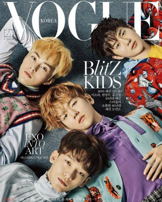 某时尚杂志15日通过官方社交网站公开了男团EXO为其拍摄的一组