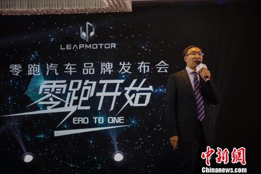 零跑汽车浙江金华首秀智能电动车后年上市