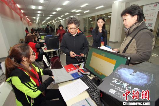 """天津今年3.5万张文惠卡启动办理激活市民""""文艺心"""""""