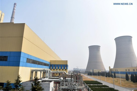CHINA-BEIJING-COAL-FIRED POWER PLANT (CN)