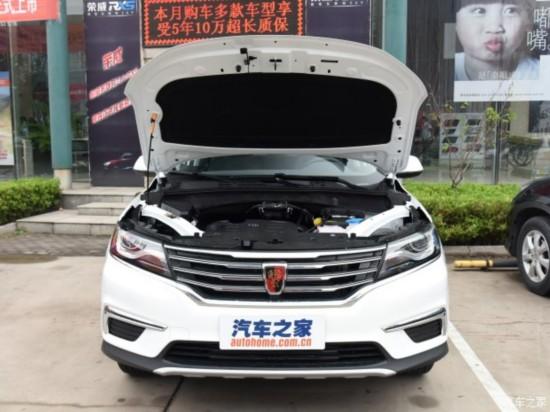 上汽集团 荣威RX5 2016款 20T 两驱手动旗舰版