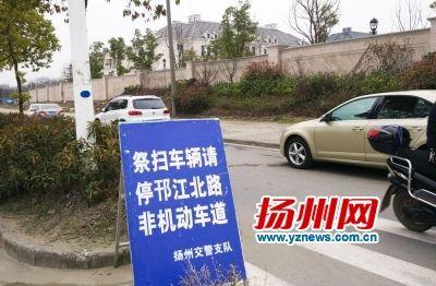 路边的停车提示牌。