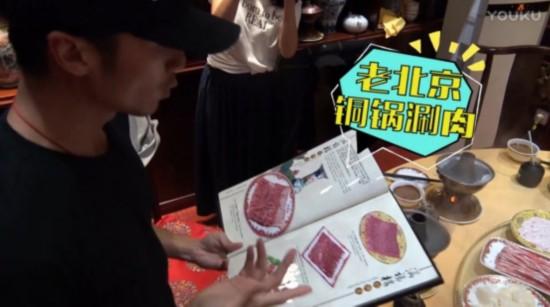 《锋味全球美食地图》寻访北京美食 谢霆锋麻辣点评