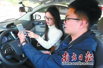 共享汽车上路问题多:租车点少 续航能力待提高