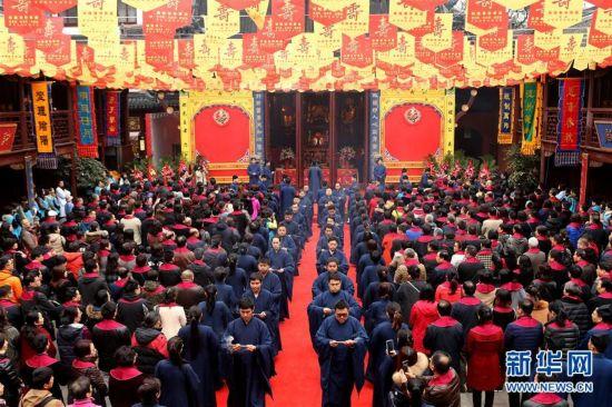"(XHDW)(1)上海城隍庙举行丁酉年""祭城隍""大典"