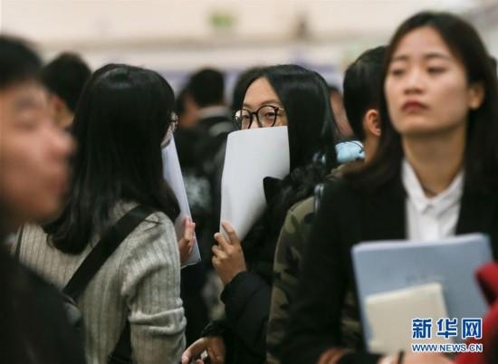 (服务)(1)上海举行2017年长三角地区高校毕业生择业招聘会