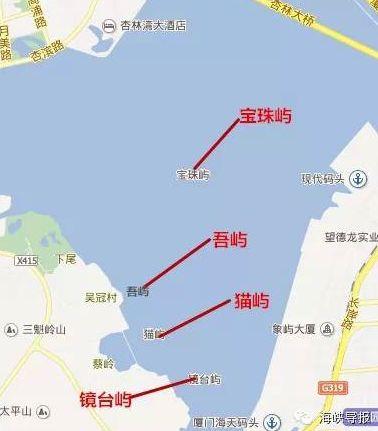 """厦门17个无居民海岛开放""""串岛游""""  5月重磅开启"""