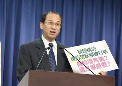 国民党文传会副主委唐德明