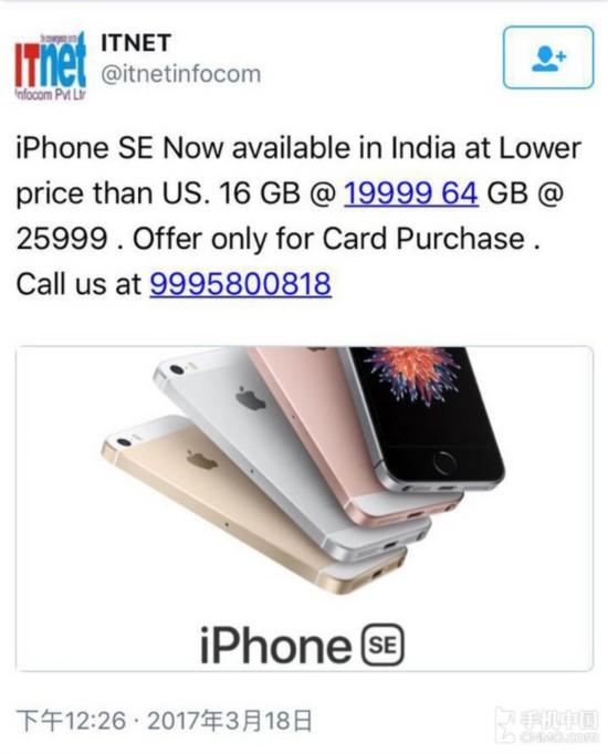 iPhone SE印度售价低至冰点