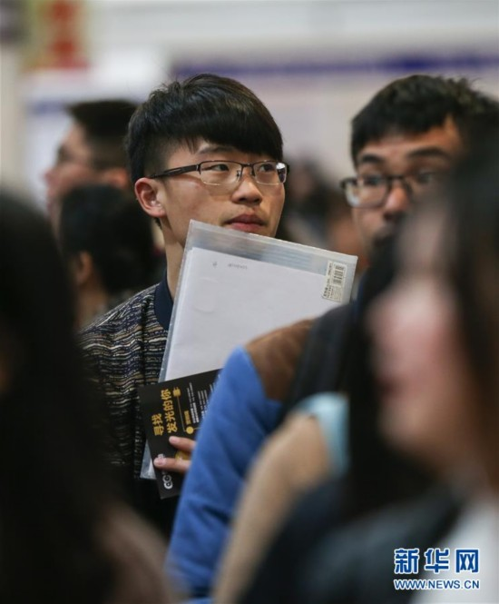 (服务)(2)上海举行2017年长三角地区高校毕业生择业招聘会