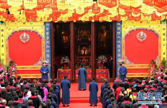 "(XHDW)(2)上海城隍庙举行丁酉年""祭城隍""大典"