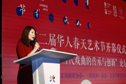 天桥艺术中心华人春天艺术节再度起航 续写传奇