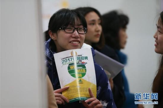 (服务)(3)上海举行2017年长三角地区高校毕业生择业招聘会