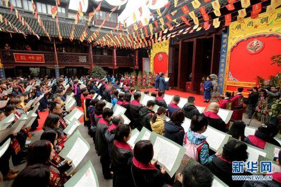 "(XHDW)(4)上海城隍庙举行丁酉年""祭城隍""大典"
