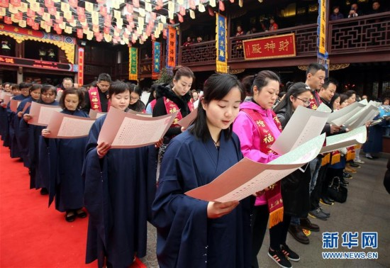 "(XHDW)(3)上海城隍庙举行丁酉年""祭城隍""大典"